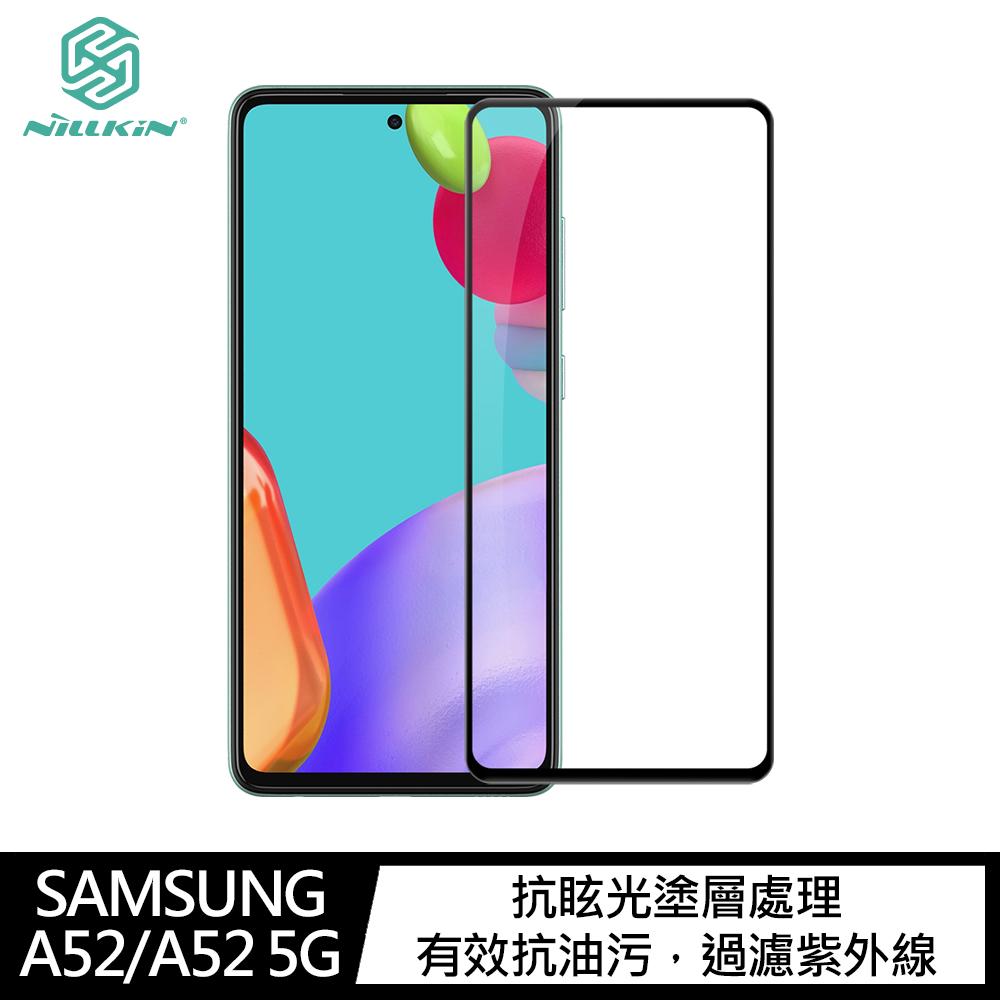 NILLKIN SAMSUNG Galaxy A52/A52 5G Amazing CP+PRO 防爆鋼化玻璃貼