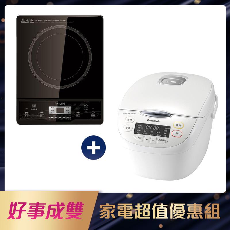 【1+1超省錢】Panasonic 日本製十人份電子鍋 SR-JMN188 + PHILIPS 智慧變頻電磁爐  HD4924