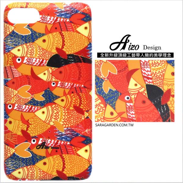 【AIZO】客製化 手機殼 ASUS 華碩 Zenfone3 Ultra 6.8吋 ZU680KL 保護殼 硬殼 雕花漸層魚
