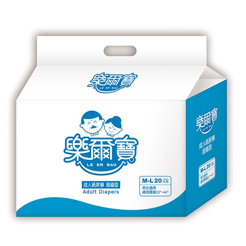 樂爾寶-成人紙尿褲 防漏超值型 M-L號(20片x 6包)