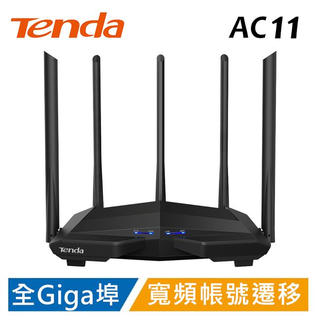Tenda AC11 AC1200 WIFI雙頻