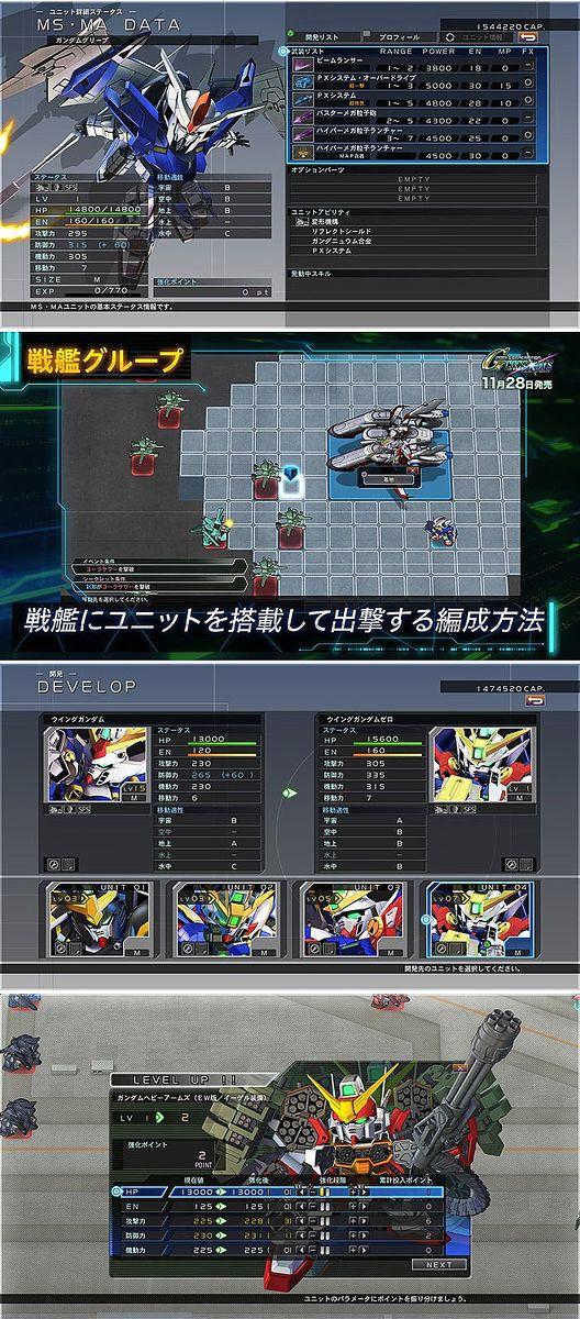 預購 NS 任天堂 Switch SD鋼彈 SD GUNDAM G世代 火線縱橫 中文版 (預計11月28日發售當天出貨)