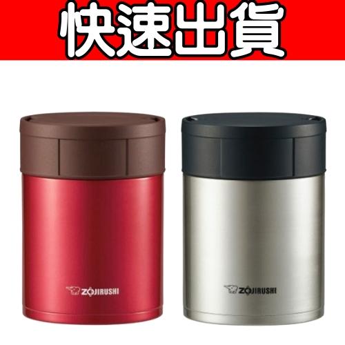 象印 可分解杯蓋不鏽鋼真空燜燒杯0.45L 紅色RM SW-HAE45-RM