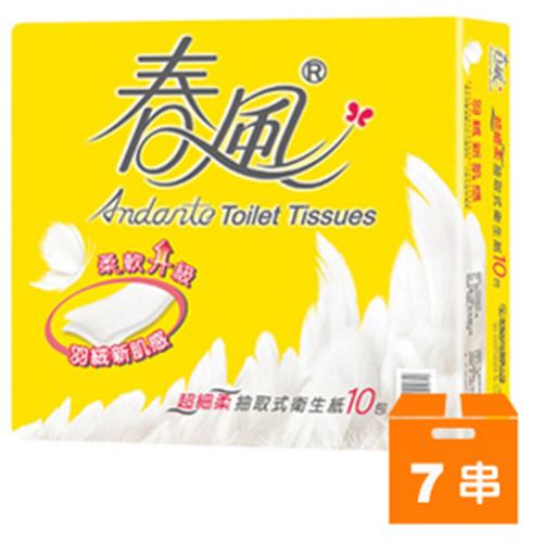 【春風】超細柔羽絨心肌感抽取式衛生紙110抽x10包x7串