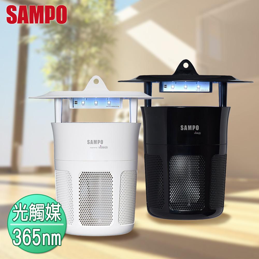 SAMPO聲寶 吸入式強效UV捕蚊燈(ML-WJ04E)白色