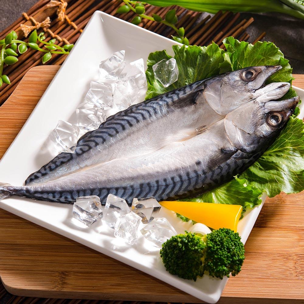 【鮮綠生活】開背挪威鯖魚一夜干(大)175克10%/尾 共16尾