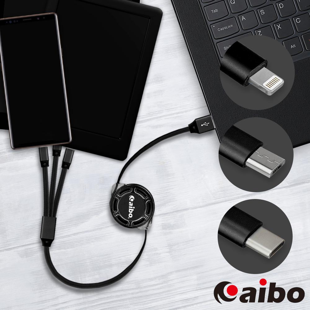 aibo 8Pin/Micro/Type-C 三合一伸縮充電線(1.5M)-黑色