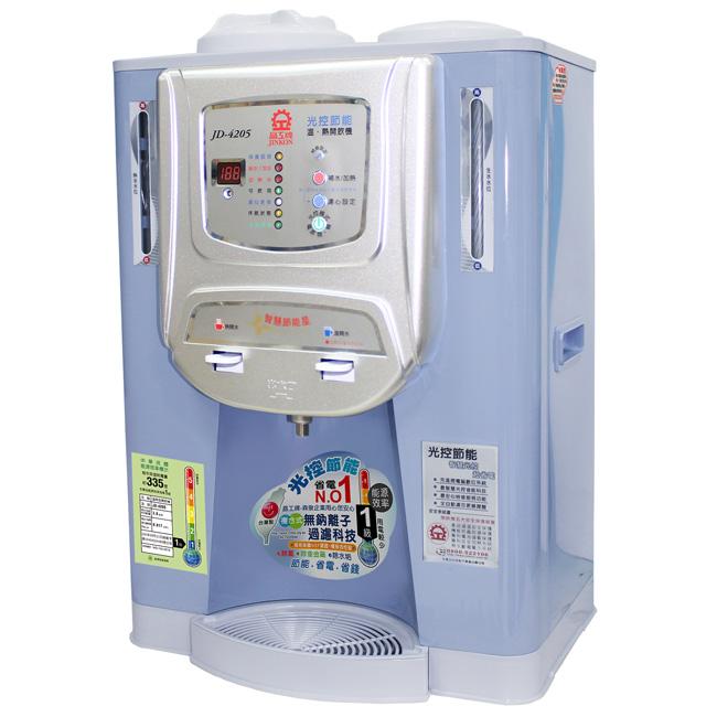 【晶工牌】10.2L光控智慧溫熱全自動開飲機 JD-4205