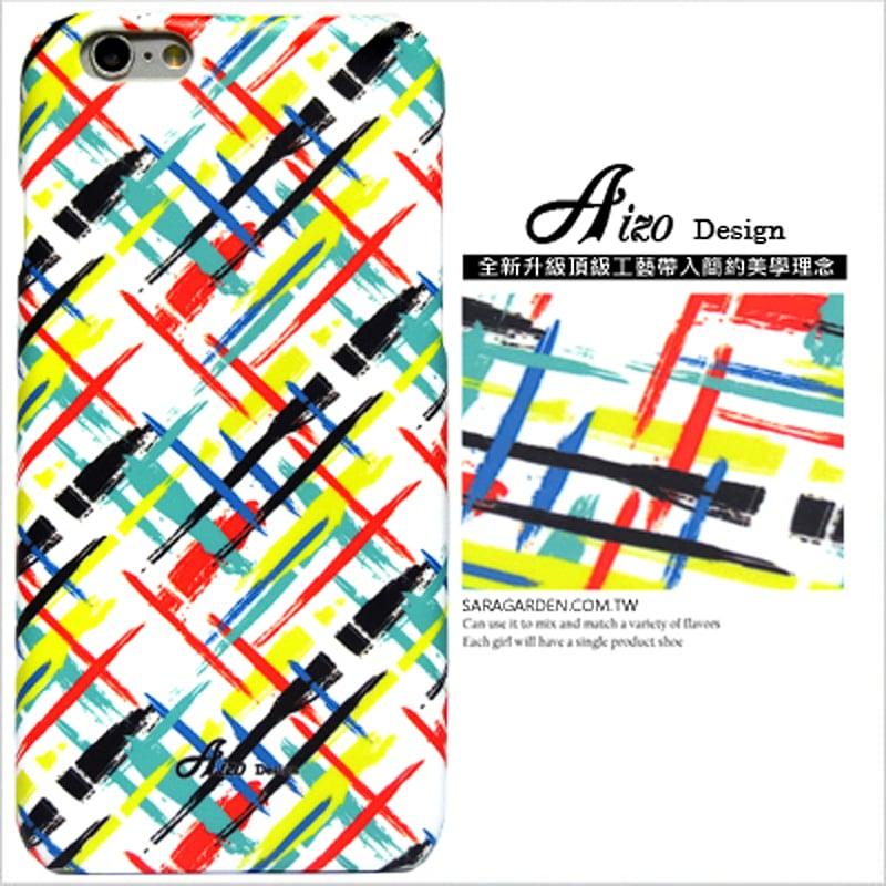【AIZO】客製化 手機殼 Samsung 三星 J5 2016 質感 刷色 線條 保護殼 硬殼