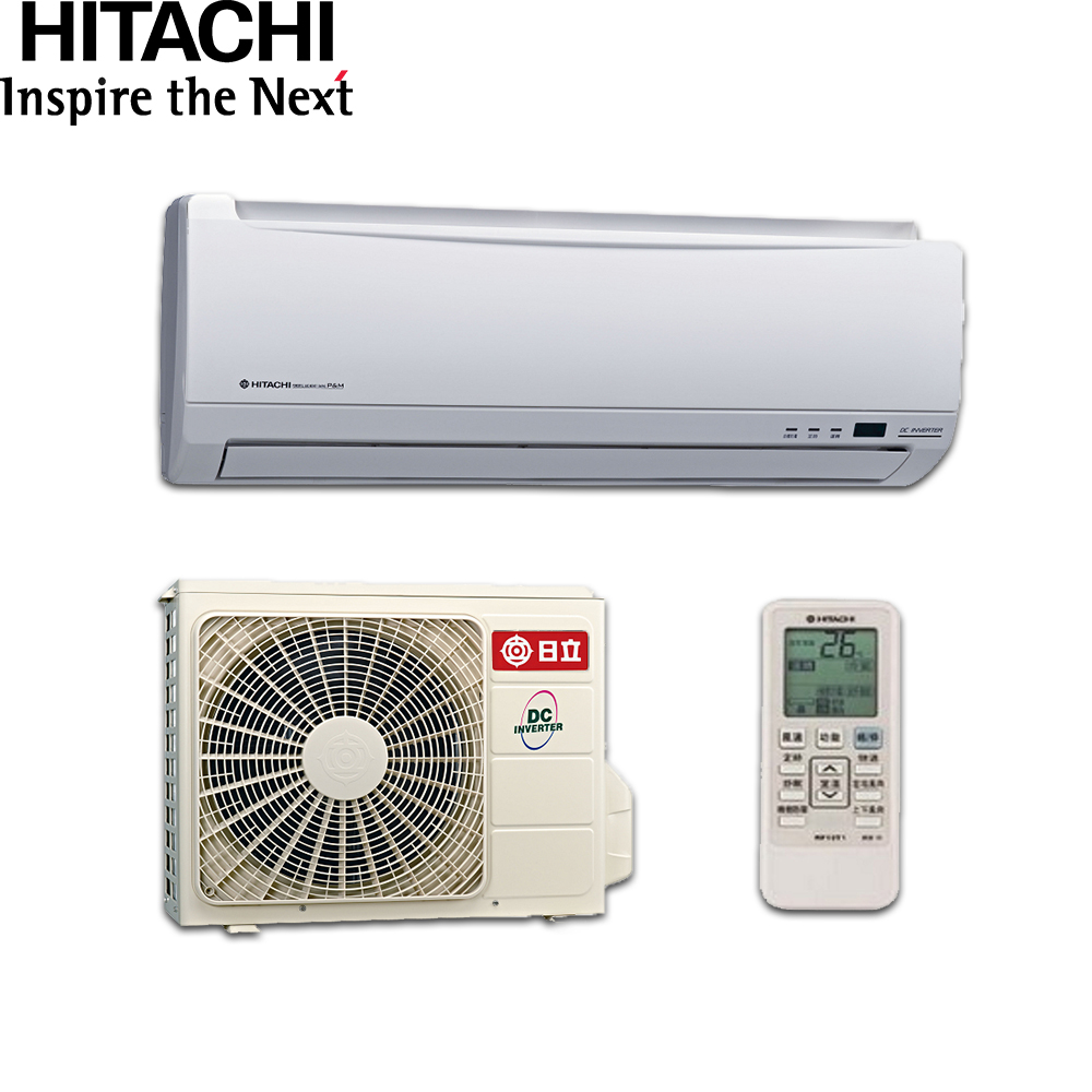 【HITACHI日立】9-11坪變頻分離式冷氣RAC-63SK1/RAS-63SK1