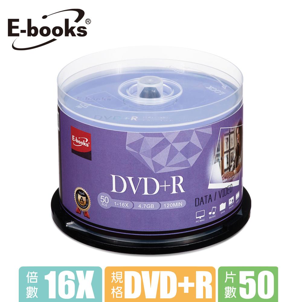 E-books 晶鑽版 16X DVD+R 50片桶