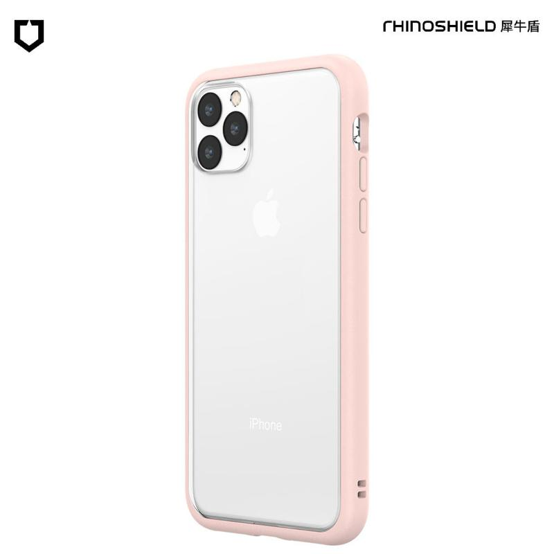 犀牛盾 MOD NX防摔背蓋手機殼 iPhone 11 Pro Max 6.5 櫻花粉