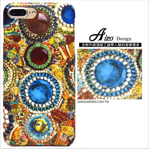 【AIZO】客製化 手機殼 HTC 10 Pro 保護殼 硬殼 民族風寶石