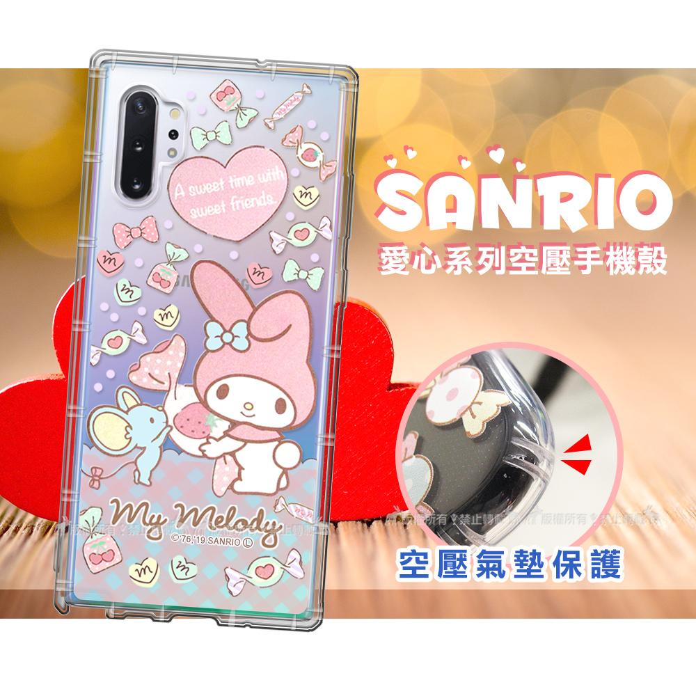 三麗鷗授權 My Melody美樂蒂 三星 Samsung Galaxy Note10+ 愛心空壓手機殼(草莓)