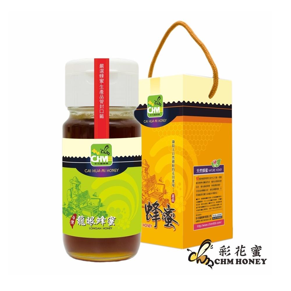 《彩花蜜》台灣嚴選 龍眼蜂蜜 700g