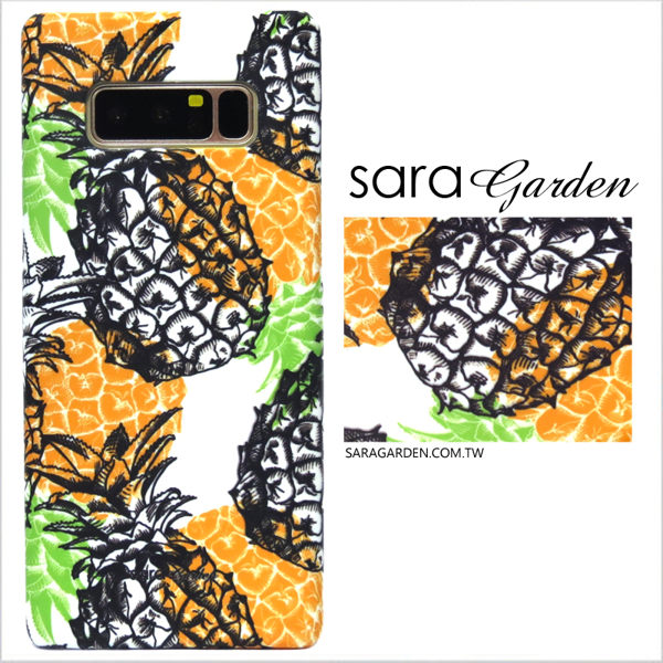 【Sara Garden】客製化 手機殼 SONY XA Ultra 手工 保護殼 硬殼 手繪滿版鳳梨