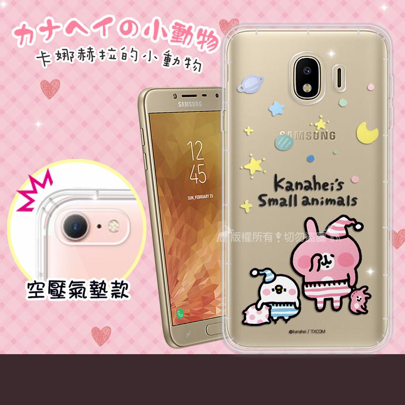 官方授權 卡娜赫拉 Samsung Galaxy J4 透明彩繪空壓手機殼(晚安)