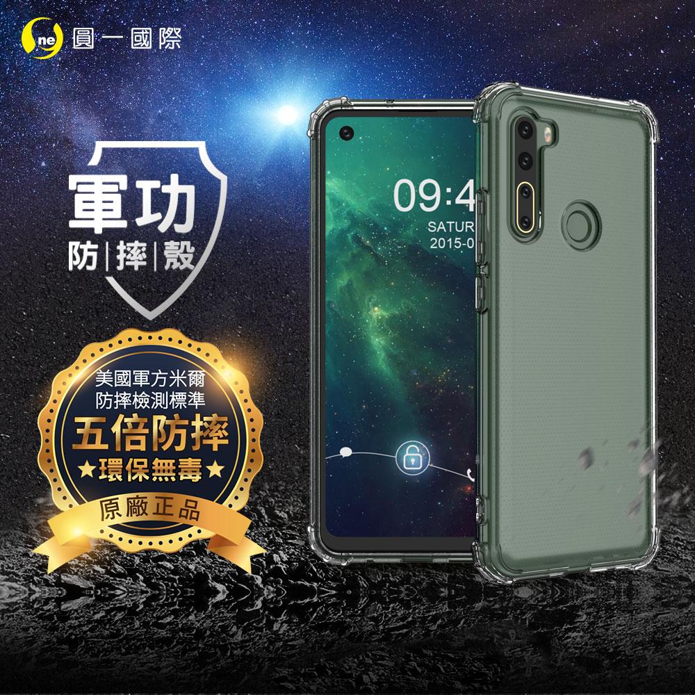 【原廠軍功防摔殼】HTC U20 5G 手機殼 美國軍事防摔 裸機透明款 SGS環保無毒 商標專利 台灣品牌新型結構專利
