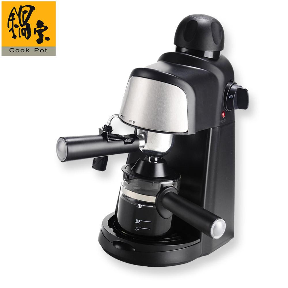 【鍋寶】全自動義式咖啡機 CF-808