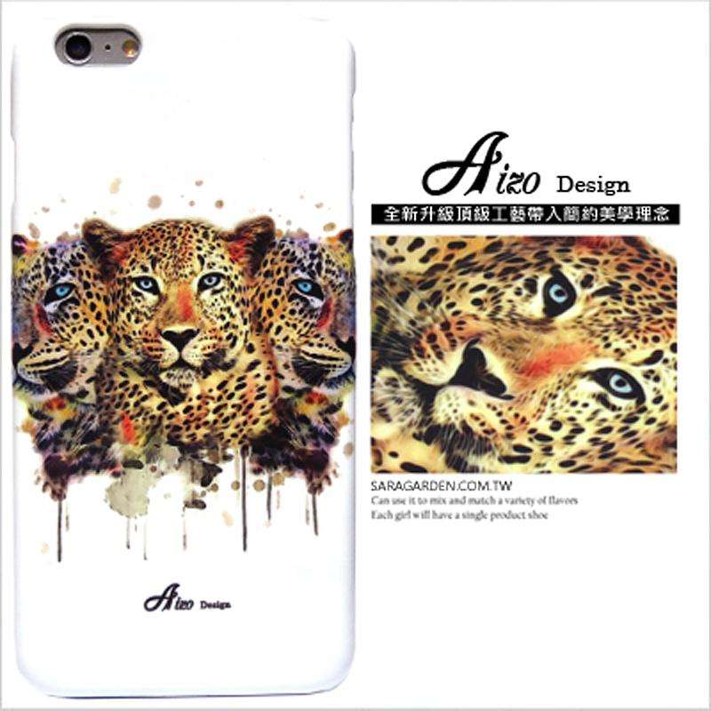 【AIZO】客製化 手機殼 Samsung 三星 Galaxy A70 炫彩 潑墨 渲染 花豹 保護殼 硬殼