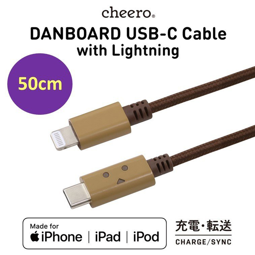 cheero 阿愣蘋果快充充電線USB-C with Lightning - 50公分