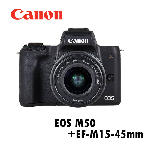 CANON EOS M50 EF-M 15-45mm STM 公司貨黑色