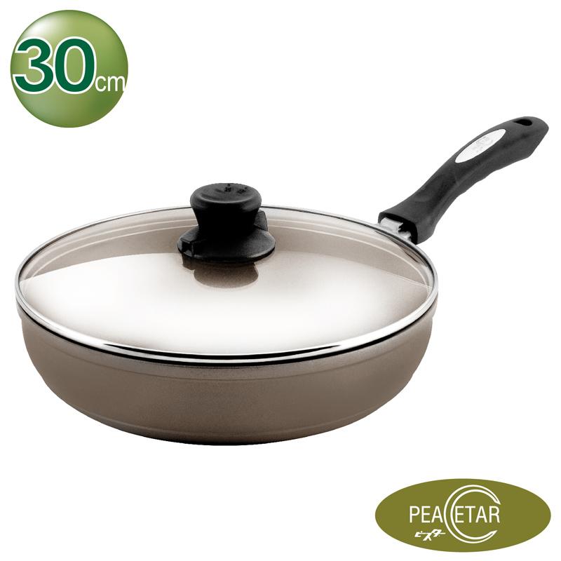 必仕達 Peacetar 輕食二代深型料理平底鍋(30cm)