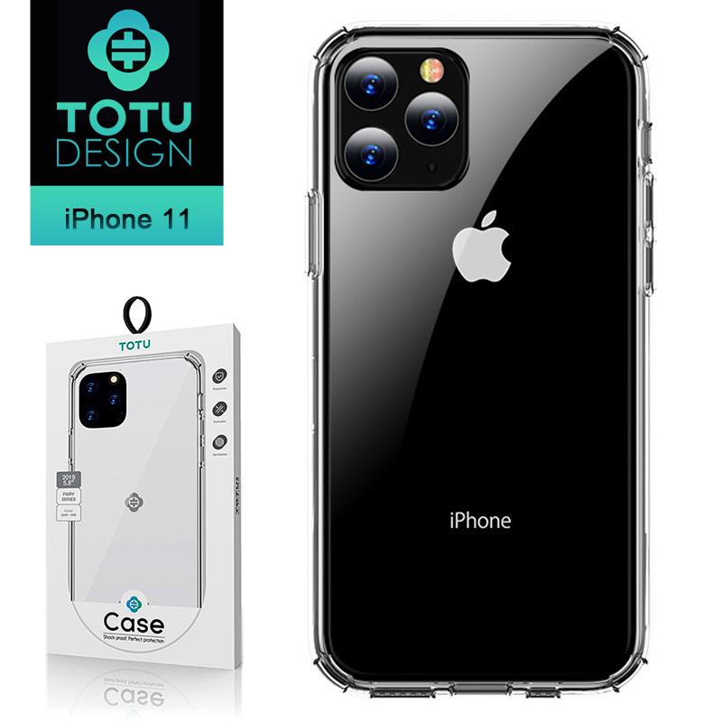 【TOTU台灣官方】iPhone11手機殼防摔殼壓克力軟邊 i11 晶靈系列 透明