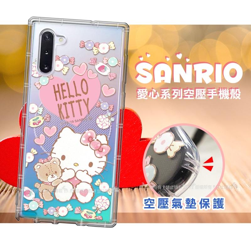 三麗鷗授權 Hello Kitty凱蒂貓 三星 Samsung Galaxy Note10 愛心空壓手機殼(吃手手)