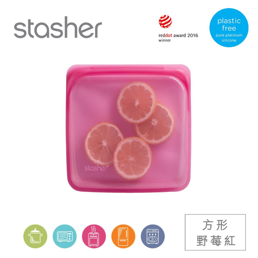 Stasher 773STM06 方形矽膠密封袋-野莓紅