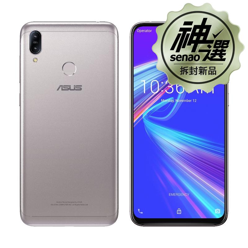 【下殺↘66折】ASUS ZenFone Max (M2) (ZB633KL) 3G/32G 率真銀【拆封新品】