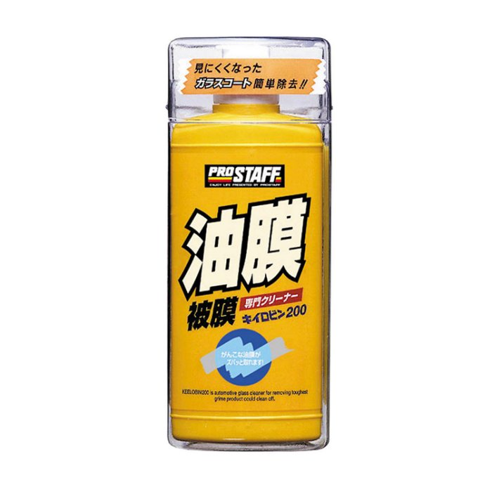 【YARK】Prostaff玻璃油膜清潔劑(0041)-限時優惠