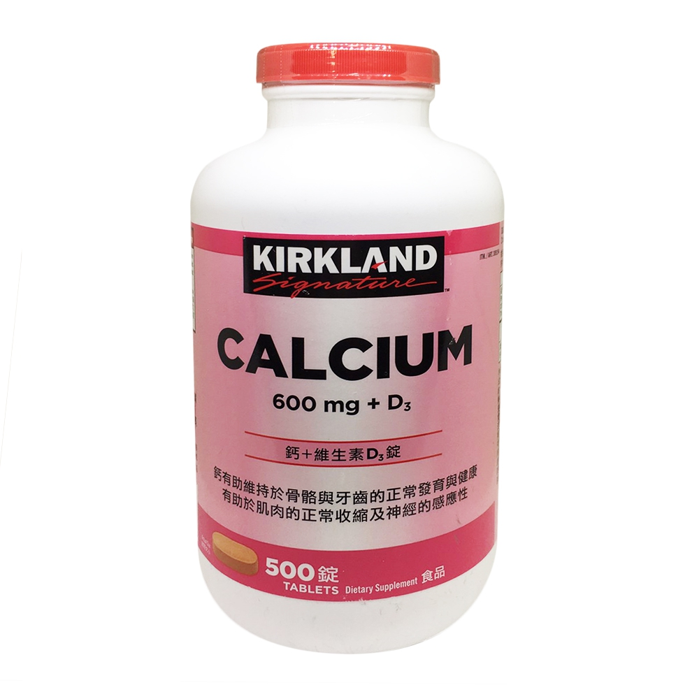 Kirkland Signature 科克蘭 鈣+維生素D3錠 500錠