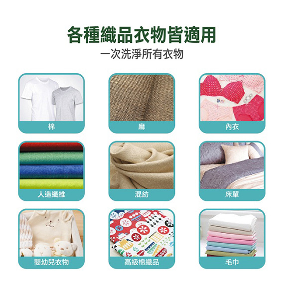 南僑水晶肥皂液體皂洗衣精 補充包1600ml*6入/箱-商品簡介圖10