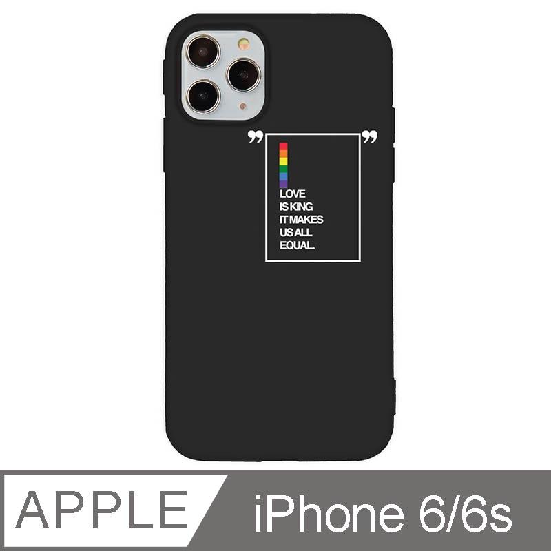 iPhone 6/6s 4.7吋 愛最大紀念版彩虹設計iPhone手機殼 彩虹簡約款 黑色