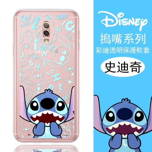 【Disney】三星 Samsung Galaxy J7+/J7 Plus 摀嘴系列 彩繪透明保護軟套(史迪奇)