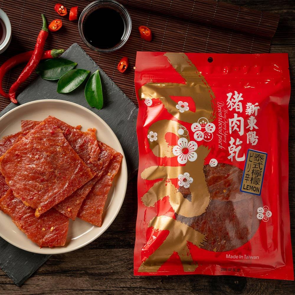 【新東陽】泰式檸檬豬肉乾(230g*2包)