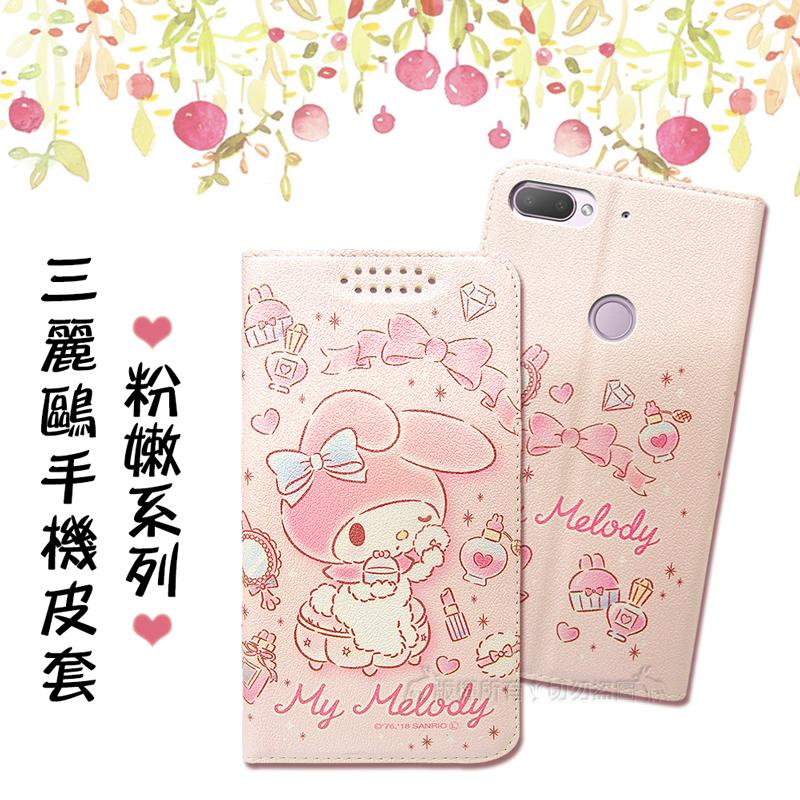 三麗鷗授權 美樂蒂 HTC Desire 12+/12 Plus 粉嫩系列彩繪磁力皮套(粉撲)
