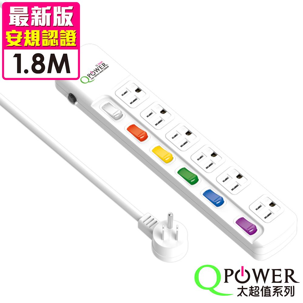 Qpower太順電業 太超值系列 TS-366A 3孔6切6座延長線(L型插頭)-1.8米