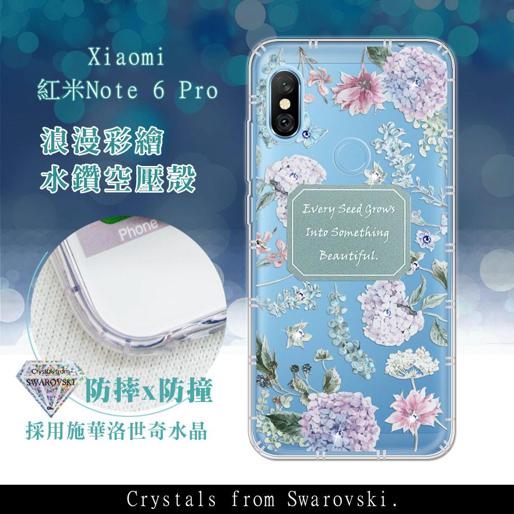 紅米Note 6 Pro 浪漫彩繪 水鑽空壓氣墊手機殼(幸福時刻)