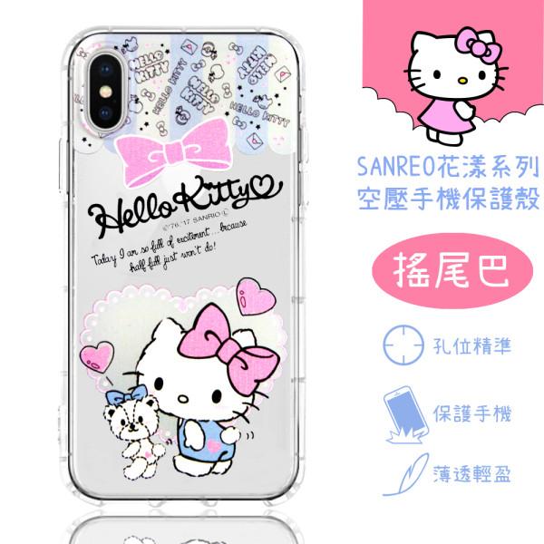 【Hello Kitty】iPhone XS /X (5.8吋) 花漾系列 氣墊空壓 手機殼(搖尾巴)
