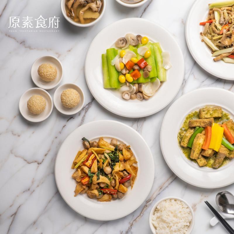 【台北】原素食府 外帶四人中式合菜組合 MO