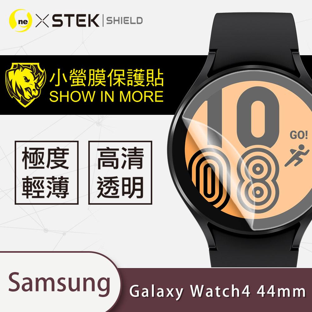 【小螢膜-手錶保護貼】三星 Galaxy Watch4 44mm 手錶貼膜 保護貼 亮面透明2入MIT緩衝抗撞擊刮痕自動修復 超高清還原螢幕色彩