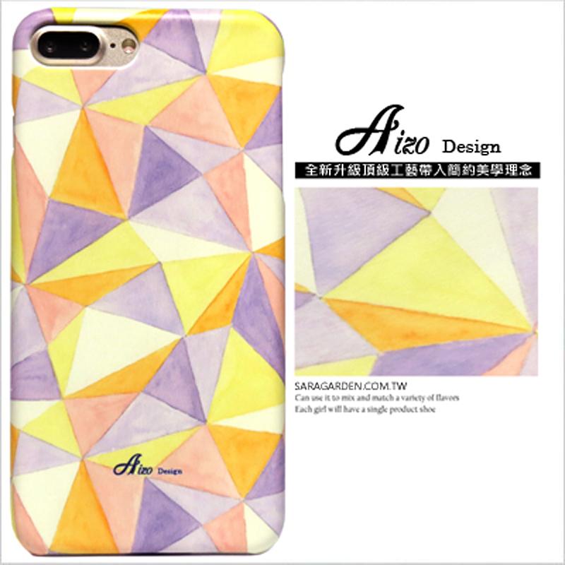 【AIZO】客製化 手機殼 Samsung 三星 Note8 三角圖騰 保護殼 硬殼
