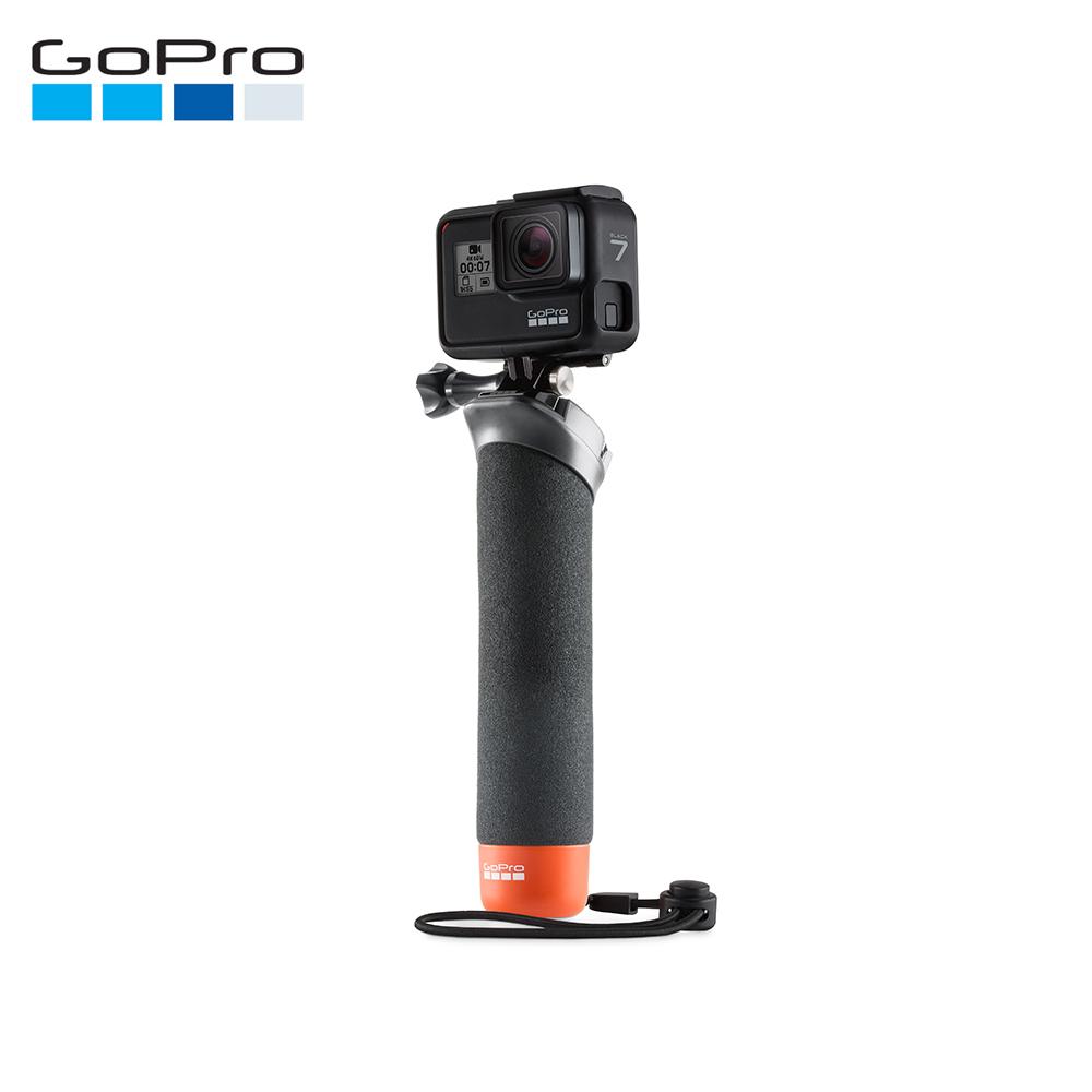 GoPro 漂浮手把 AFHGM-002 公司貨