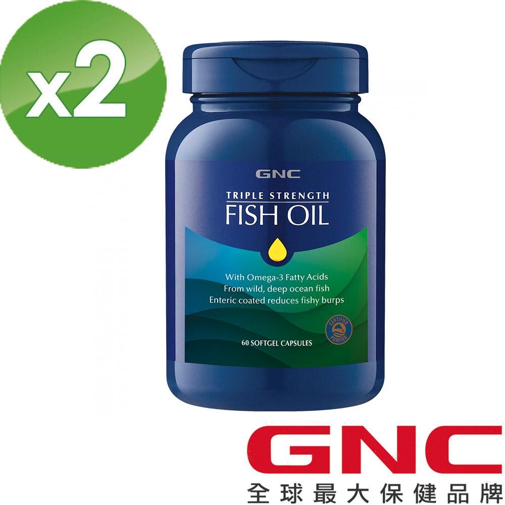 【買1送1】【GNC健安喜】三效魚油1500膠囊 60顆