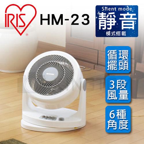 【日本IRIS】PCF-HM23 擺動式定時循環扇 電風扇 電扇 靜音 節能 公司貨 保固一年