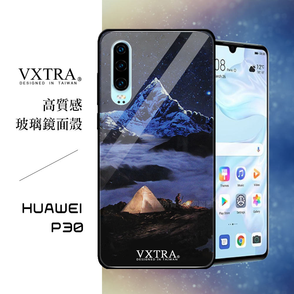 VXTRA 華為 HUAWEI P30 鋼化玻璃防滑全包保護殼(雪山星夜)