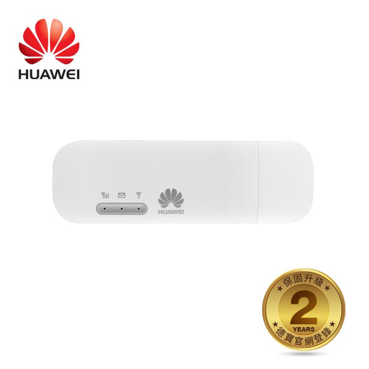 HUAWEI E8372 4G Wi-Fi 熱點分享USB網卡 送 SIM轉卡