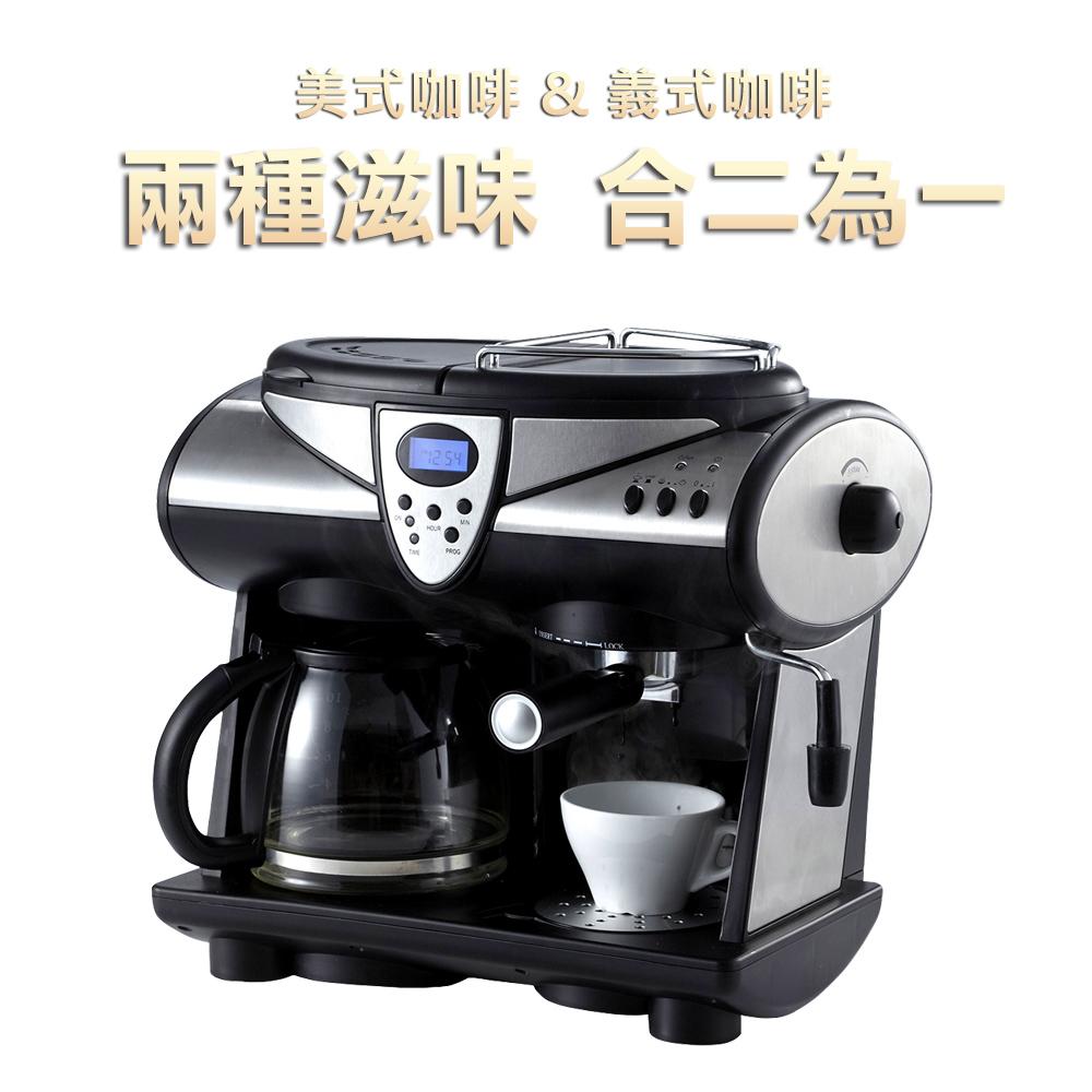 【Hiles】尊爵美式義式2in1二合一半自動咖啡機CM4605T★15L大容量